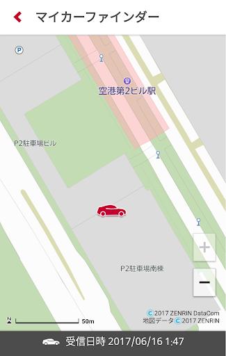 NissanConnect u30deu30a4u30abu30fcu30a2u30d7u30ea 2.0.0 Windows u7528 2