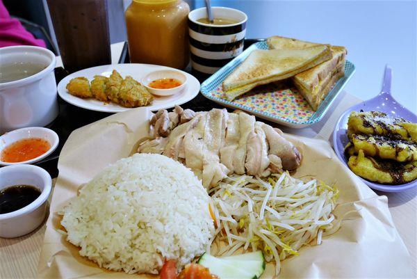 正香馬來西亞餐室(原正香海南雞飯)