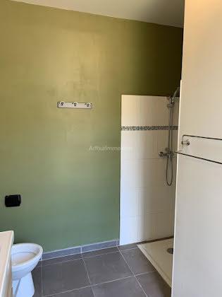 Vente appartement 2 pièces 29,41 m2