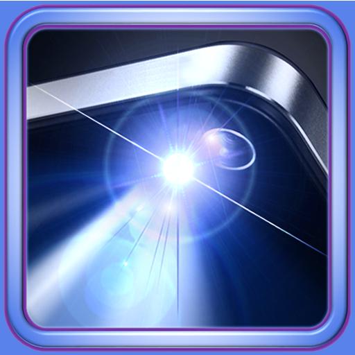 超级惊人的手电筒HD 生產應用 App LOGO-APP試玩