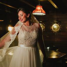 Wedding photographer Alex Cruz (alexcruzfotogra). Photo of 28.04.2017