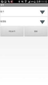 광주광역시 CCTV 위치 screenshot 1