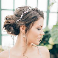 Wedding photographer Nastya Podoprigora (gora). Photo of 07.02.2018