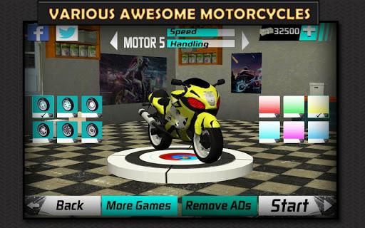 摩托骑手3D:团城