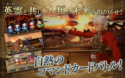 Fate/Grand Order- screenshot thumbnail