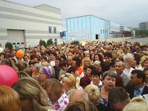 Photo: Экспо-центр. Москва. 2006