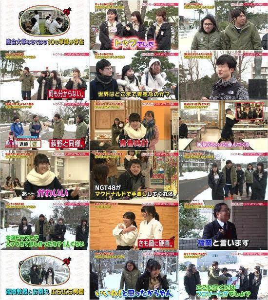 (TV-Variety)(720p) NGT48のにいがったフレンド! ep59 180305