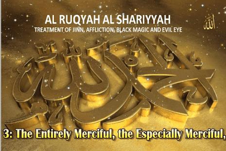 Ruqya Sharia The Treatment for Black Magic - náhled