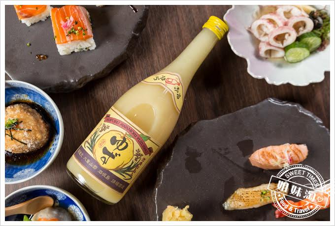 好酒團GO趣-請福酒造石垣島柚子泡盛