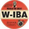 Shiga Kogen Shiga Kogen W-Iba -Masaji The Great