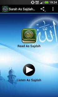 Surah As Sajdah MP3 - náhled