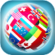 Flags Quiz Game