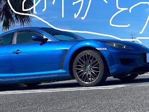 RX-8 SE3P のカスタム事例画像 koheiさんの2020年10月31日22:18の投稿