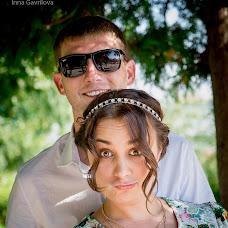 Wedding photographer Inna Gavrilova (InnaGavrilova). Photo of 16.09.2015