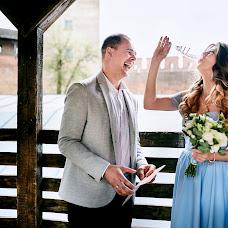 Wedding photographer Irina Ilchuk (irailchuk). Photo of 21.06.2018