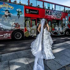 Wedding photographer Carina Rodríguez (altoenfoque). Photo of 22.07.2017