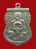 เหรียญพุฒซ้อนเล็ก หลวงปู่ทวด ปี09 เนื้ออัลปาก้าชุบนิเกิ้น วัดช้างให้ จ.ปัตตานี