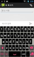 Screenshot of 세삭 세벌식 입력기