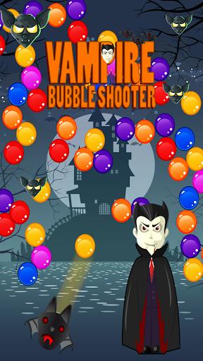 吸血鬼のバブルのシューティングゲーム