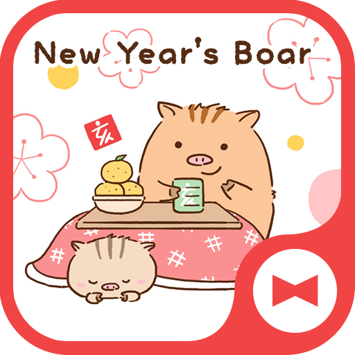 Cute Wallpaper New Year's Boar Theme Icon