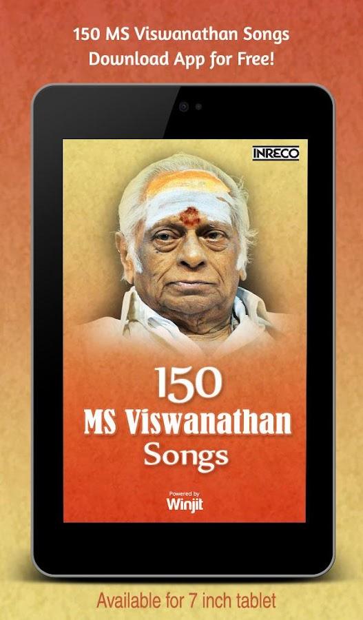 Free Ilayaraja Instrumental Songs Download - sevenaa
