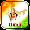 Indian National Anthem  Hindi icon