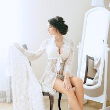 Wedding photographer Dasha Samarceva (samartseva). Photo of 14.11.2016
