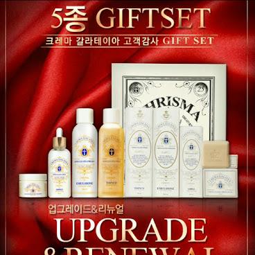 韓國本土熱賣品牌Crema Galatea 超值限量5件套裝