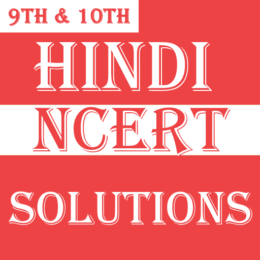 Class 9-10 Hindi NCERT Solutions - Apps on Google Play