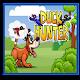 DUCK_HUNTER_2019 (game)