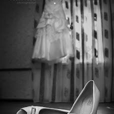 Wedding photographer Viktoriya Lozovaya (fotolav). Photo of 17.03.2014
