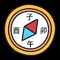 12신살 방위 나침반(나경,패철) - 십이방 icon