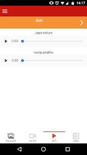 Krishna Balaram Goshala - náhled