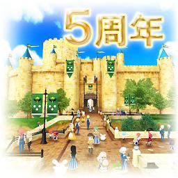 12月16日にオススメゲームに選定 難しいけど面白いシミュレーションゲーム ワールドネバーランド エルネア王国の日々 Androidゲームズ