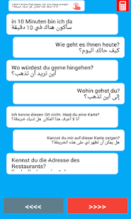 German for Saudi Drivers - náhled