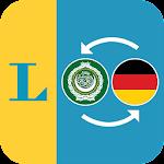Arabic - German Dictionary Langenscheidt Icon