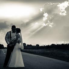 Wedding photographer Vlad Dobrovolskiy (VlaDobrovolskiy). Photo of 10.11.2016