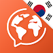 Mondly: 韓国語を学ぶ。韓国語を話す