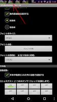 Screenshot of CPU Monitor Micro
