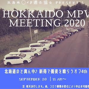 MPV LY3P のカスタム事例画像 茜くま 北海道○くま連合協会さんの2020年09月18日11:59の投稿