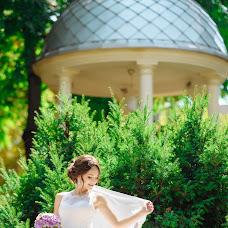 Wedding photographer Anastasiya Bas (babybas). Photo of 31.08.2017