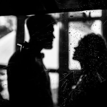 Свадебный фотограф Злата Власова (ZlataVlasova). Фотография от 21.08.2017