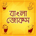 bangla jokes~বাংলা জোকস ,কৌতুক icon