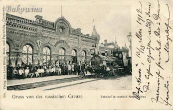 Photo: Російська Новоселиця. Залізничний вокзал. Фото 1899 року.
