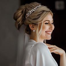 Wedding photographer Vlada Chizhevskaya (Chizh). Photo of 09.09.2018