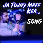 Ja Tujhy Maff Kea Song: DO Bol Ost