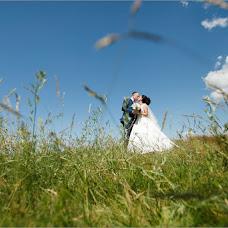 Wedding photographer Maksim Batalov (batalovfoto). Photo of 28.07.2016