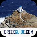 SIFNOS by GREEKGUIDE.COM icon