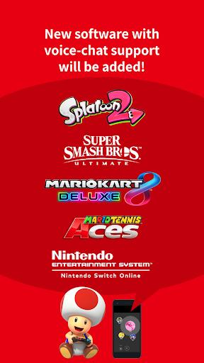 Nintendo Switch Online screenshot 2