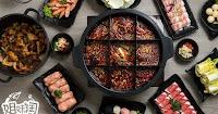聞雞起爐 港式麻辣雞煲火鍋-文衡店